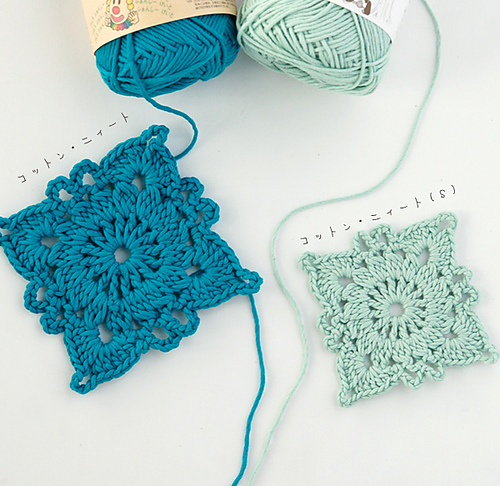 Cotton Neat Motif Free Crochet Pattern Free Crochet Patterns